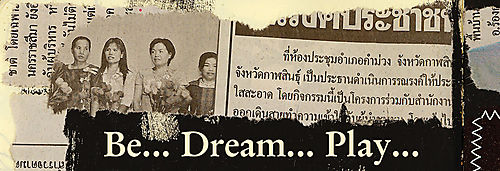 Lulu banner